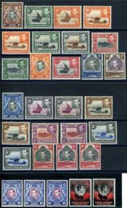 KENYA UGANDA TANGANYIKA SCOTT# 66-85 WITH VARIETIES MINT HINGED AS SHOWN