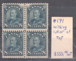 Canada #171var Mint VF NH Block of 4 - Missing Blue Color at Top - C$750.00