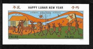 PALAU, 386 (a-d) , MNH , HAPPY LUNAR NEW YEAR 1996