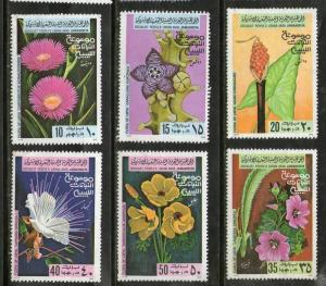 Libya MNH 779-84 Beautiful Flowers 1979