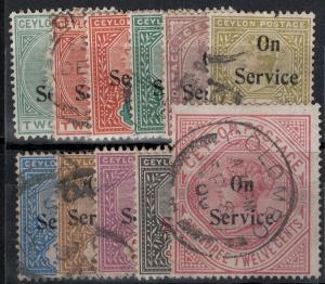 Ceylon 1869 SC O8-O17 Used Set SVC$ 94.00