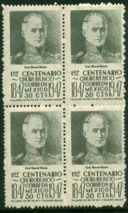 MEXICO 834, 30c 1847 Battles Centennial Block of 4 MINT, NH. VF.