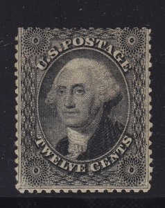 36 F-VF unused ( mint regummed ) nice color cv $ 500 ! see pic !