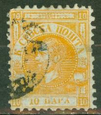 Serbia 11 used CV $110