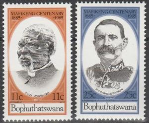 Bophuthatswana #137-8 MNH  (S3148)