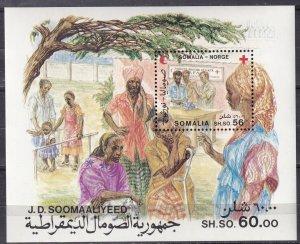 Somalia #577  MNH CV $8.75  (K2734L)
