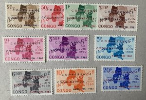 Congo DR 1961 Conference ovpts on Independence, MNH. Scott 371-380 CV $16.00