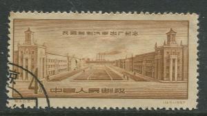 China - Scott 311 - China Truck Industry -1957 - VFU- Single 4f stamp