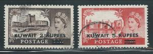 Kuwait 117-18 Castle Surcharge part set Used