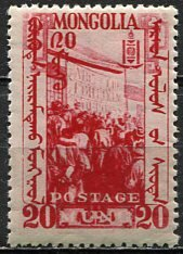 Mongolia; 1932; Sc. # 67; **/MNH Single Stamp