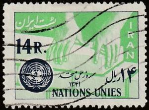 Persian/Iran Stamp, Scott# 1229, used, hands on stamps, green, #A0129