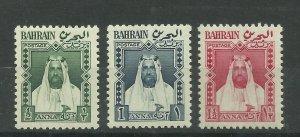 BAHRAIN 1953/6 Set of 3, Sg L1-L3, Lightly Mounted Mint {Box 5-30}
