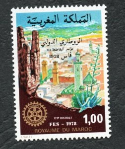 1978  - Morocco -173rd District of Rotary International Annual Conference,Mosque