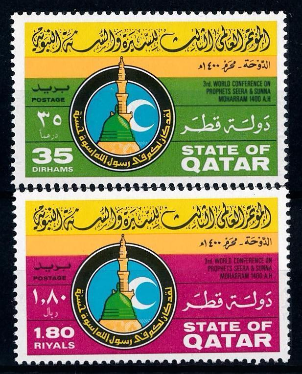 [68276] Qatar 1979 Prophets Conference  MNH