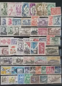 CZECHOSLOVAKIA Stamp Lot Used T1072
