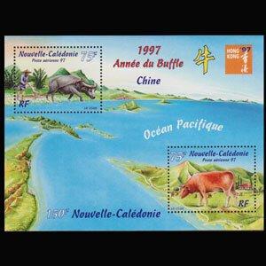NEW CALEDONIA 1997 - Scott# C285 S/S Ox Year NH