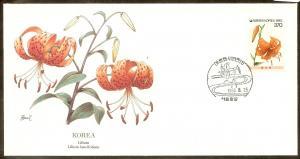 Korea FDC SC# 1597 Lilium Lancifolium L53