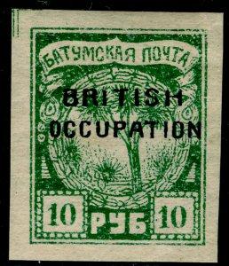 BATUM SG50, 10r myrtle-green, M MINT.