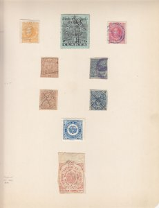 Columbia: Revenue Lot, Used, (S17741)