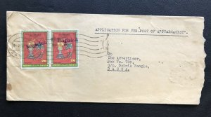 Bangladesh 1972 hs ovpt Pakistan Cover  world cup field Hockey Spain With Pair