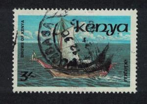 Kenya Dhows of Kenya 1v 3Sh canc SG#395