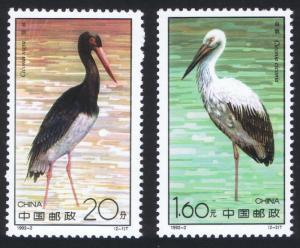 China MNH 2380-1 Storks Birds 1992