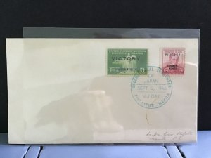 Philippine Island 1945 J V Day  stamps cover R31625
