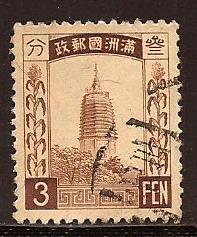 Manchukuo  # 5  used
