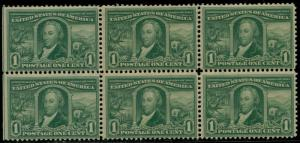 #323 VF OG NH WITH SEPARATIONS, BLOCK OF 6 WITH PF CERT CV $390.00 BQ2763