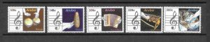 ARUBA #522-6  MUSICAL INSTRUMENTS  MNH