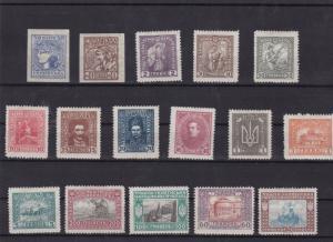 ukraine mounted mint stamps ref 11933