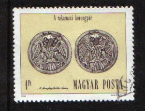 Hungary  1984  used  archeological finds 1fo.  Rakamaz #