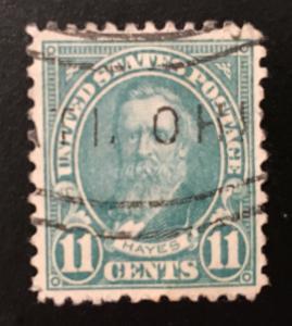 692 1922 Americans Series, 11x10.5 perf., Circ. single, Vic's Stamp Stash