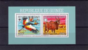 Guinea 1987 WWF/w/Logo/Birds/Scouts/Rotary Compound SS Perforated Mi#1198A/1199A