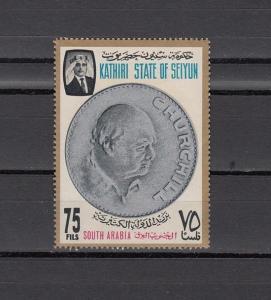 Aden-Kathiri, Mi cat. 123 A. Sir Winston Churchill issue. *