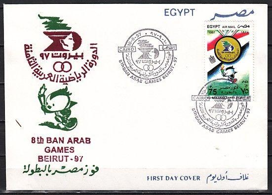 Egypt, Scott cat. C224. Pan Arab Games issue. First day cover