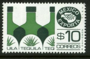 MEXICO Exporta 1125b $10P Tequila Unwmkd Fosfo Paper 5 MNH