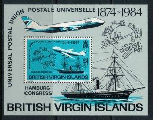 Virgin Islands #470* NH  CV $3.25  U.P.U. Souvenir sheet