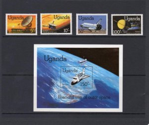Uganda 1982 SPACE COLUMBIA PIONEER VOYAGER s/s + set (4) Perforated Mint (NH)