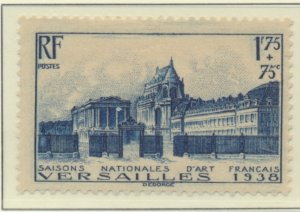 France Stamp Scott #B70, Mint Hinged