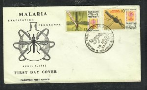 PAKISTAN COVER (PP0906BB) 1962 MOSQUITO, MALARIA CACHETED FDC NOT SENT