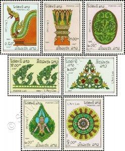 Laotian Art (MNH)