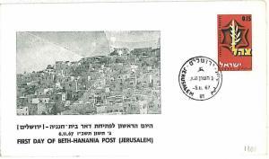 WAR - ISRAEL: POSTMARK territories under military occupation: BETH-HANANIA 1967