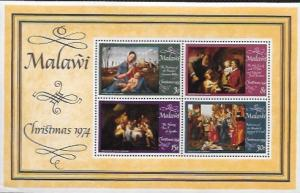Malawi  MNH #232a  Miniature Sheet of 4 - Christmas 1974.