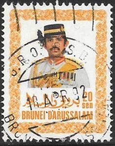 Brunei 335 Used - Sultan Hassanal Bolkiah