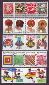 Z674 JLstamps 1993--8 south korea strips sets mnh #1668a,1779a,1787a,1922a,1933