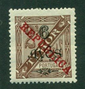 Timor 1913 #123a MNG SCV(2020)=$9.00