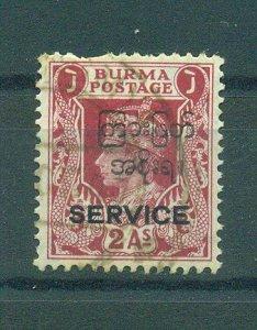 Burma sc# O33 used cat value $2.25