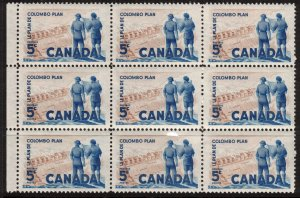 Canada - Colombo Plan 1961 SC394 Mint Block 3x3  NH