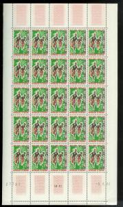 DAHOMEY Sc#185 Complete Mint Never Hinged SHEET of 25